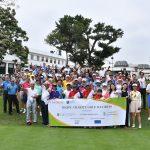 2018慈善高爾夫球日