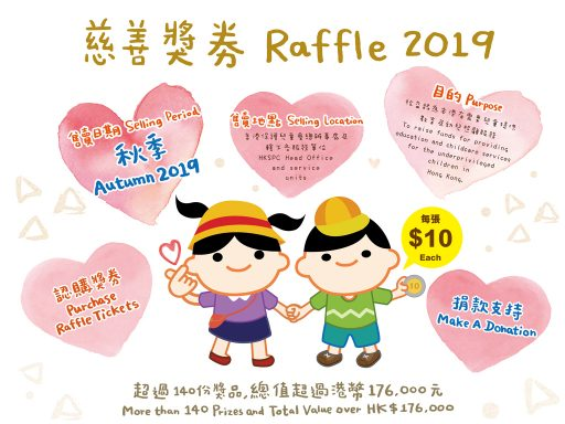 Coming up in Autumn: Raffle Sale 2019