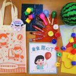 疫情下幼兒無得出街玩 本會送出遊戲包給親子一同玩樂