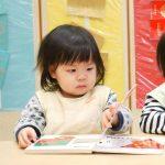 0歲開始親子共讀?專家教4招培養寶寶愛閱讀!