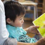 【閱讀習慣】BB的圖書選擇?內有不同階段的圖書推介